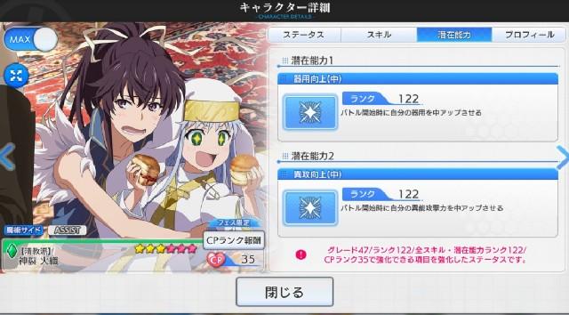 f:id:Yukidoke:20210819005618j:image