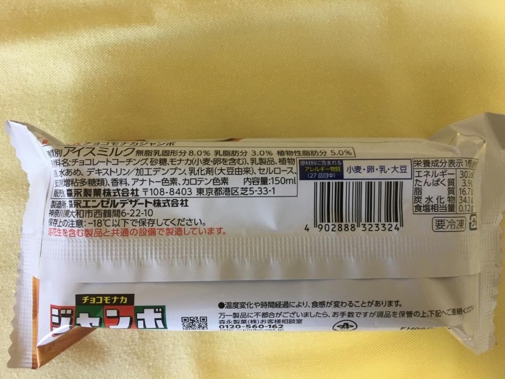 f:id:Yukikawa:20170909184120j:plain