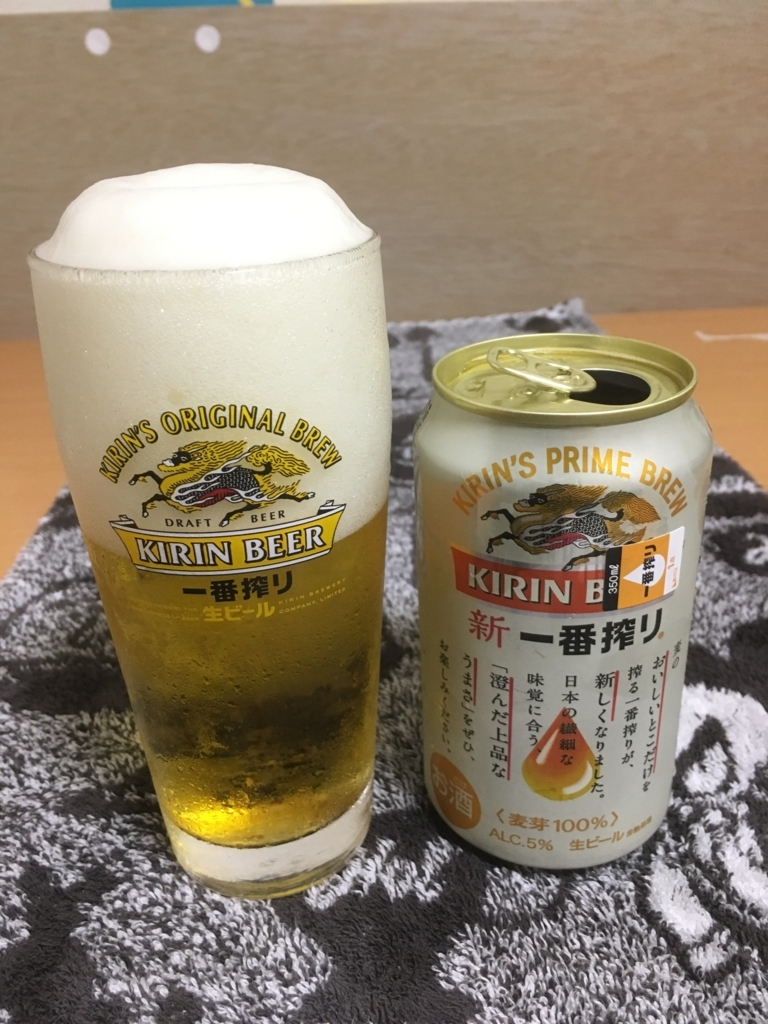 f:id:Yukikawa:20170913220202j:plain
