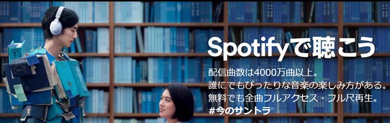 f:id:Yukikawa:20180603191345p:plain