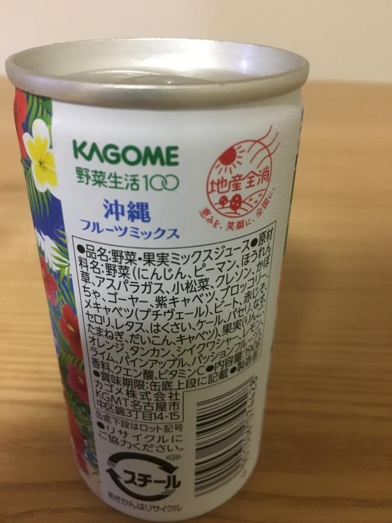 f:id:Yukikawa:20180708211700j:plain
