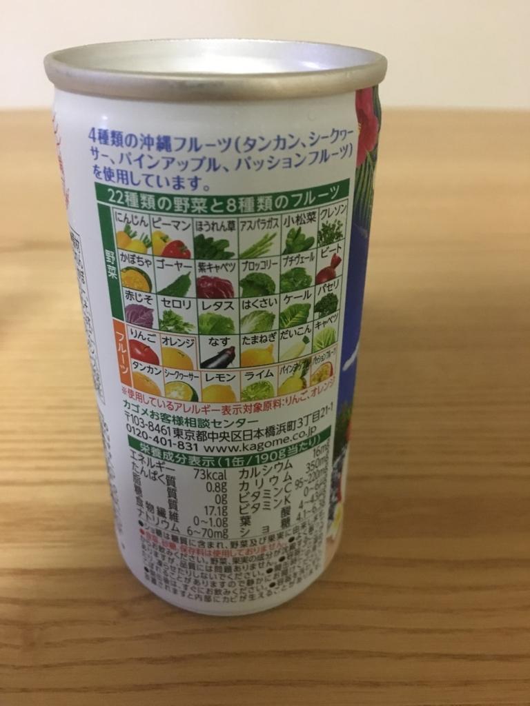 f:id:Yukikawa:20180708211756j:plain