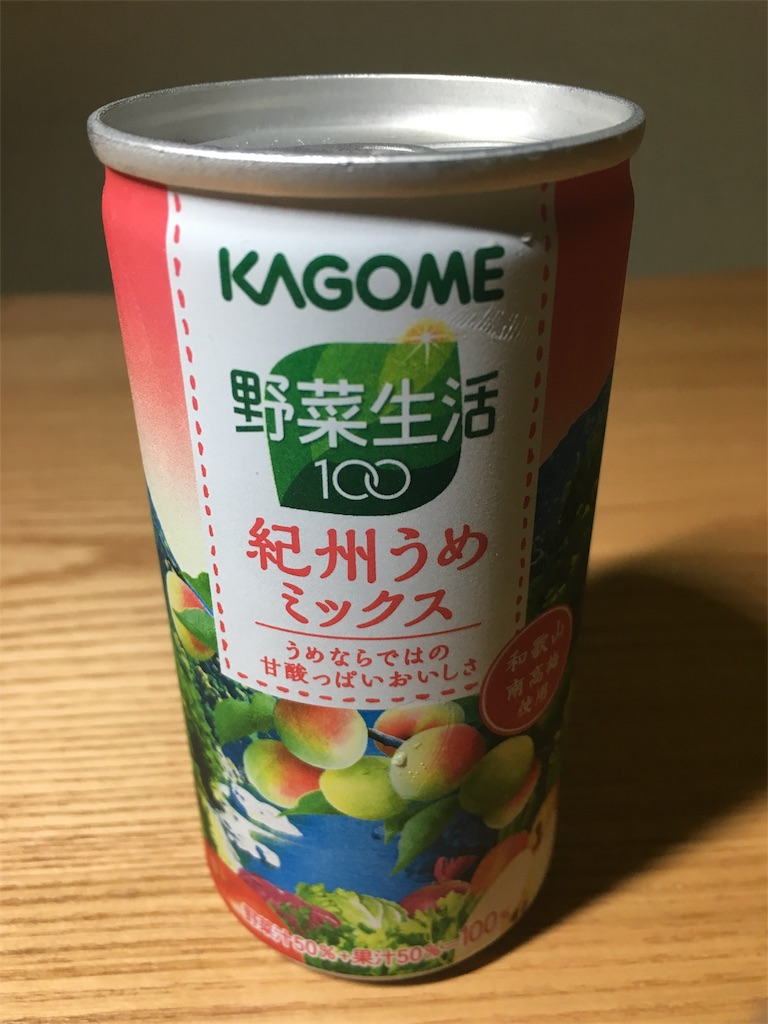 f:id:Yukikawa:20180713211412j:image