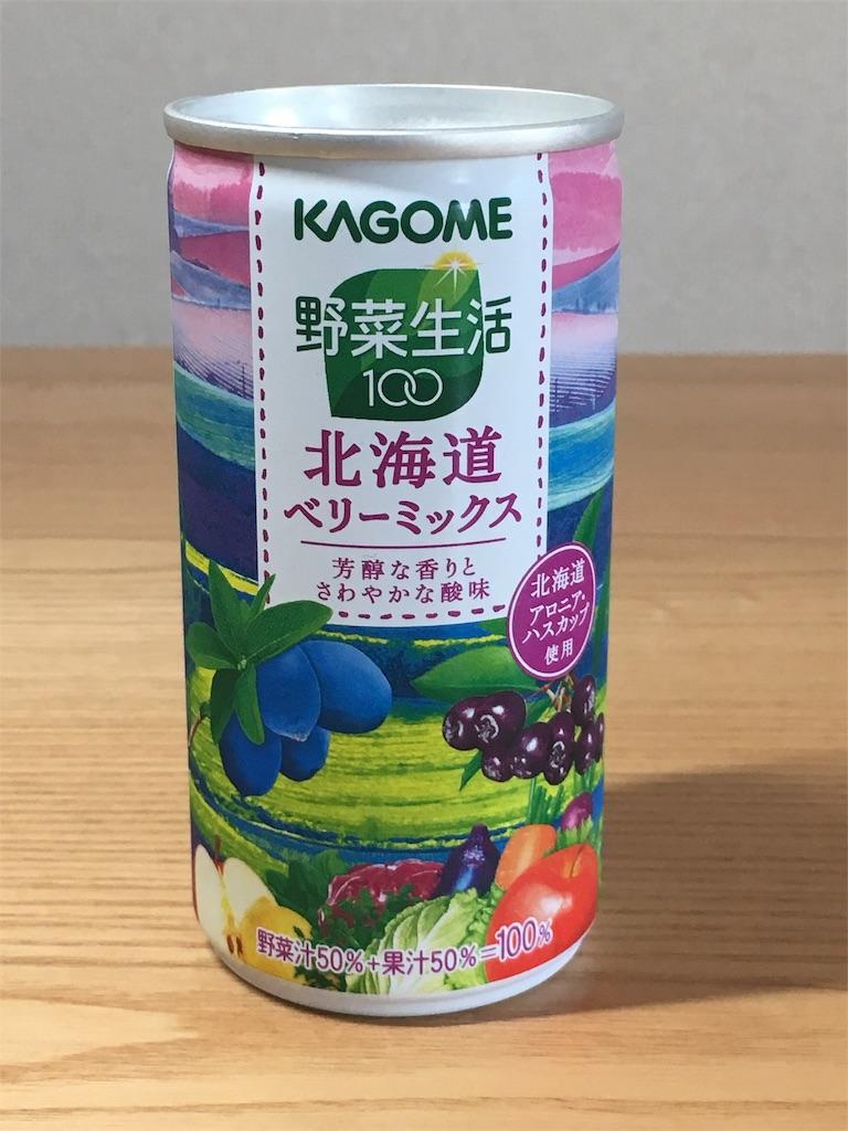 f:id:Yukikawa:20180714103053j:image