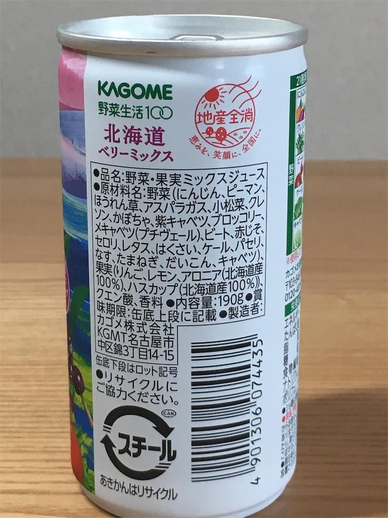 f:id:Yukikawa:20180714103104j:image