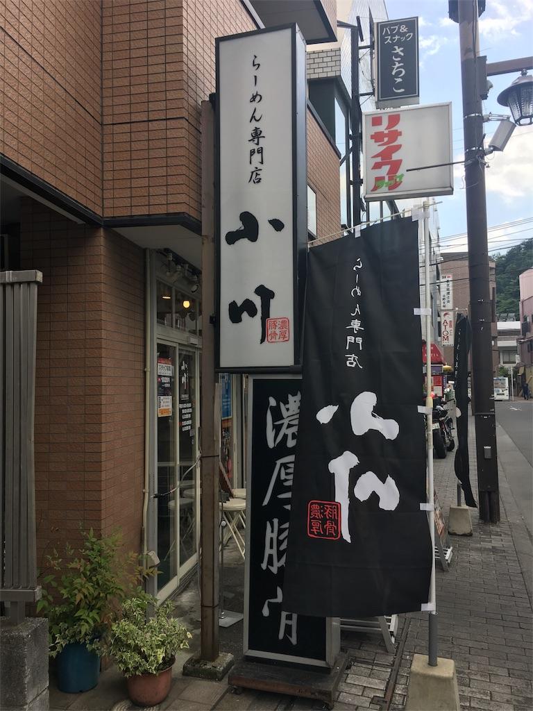f:id:Yukikawa:20180714144430j:image