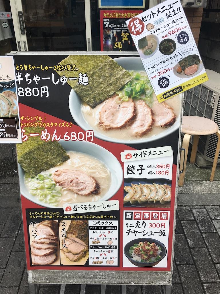 f:id:Yukikawa:20180714144518j:image
