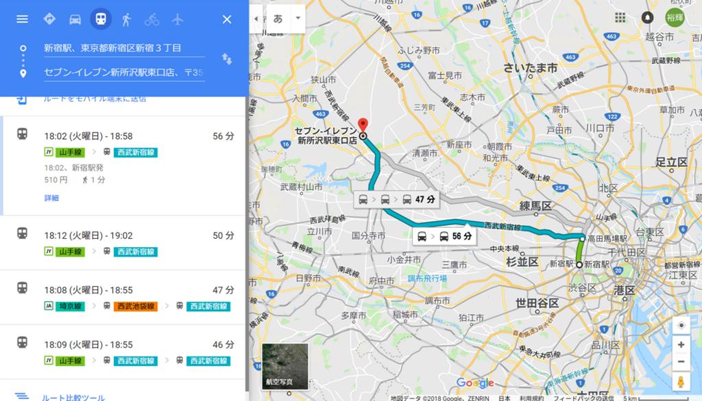 f:id:Yukikawa:20180716204707p:plain