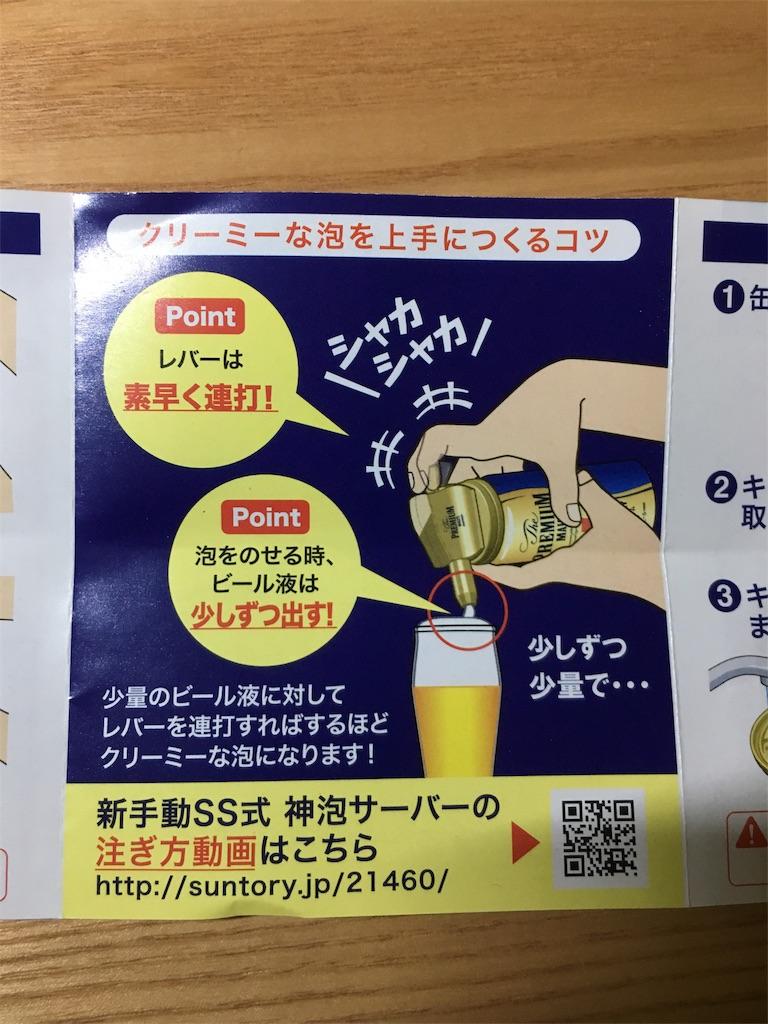 f:id:Yukikawa:20180717214258j:image