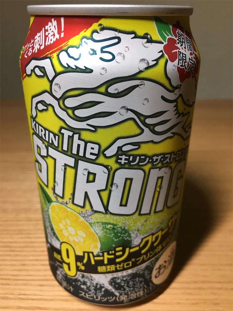 f:id:Yukikawa:20180718214631j:image