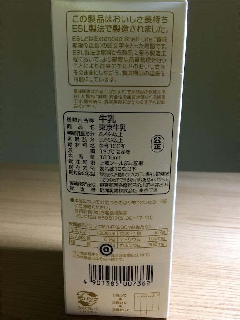 f:id:Yukikawa:20180725214449j:image