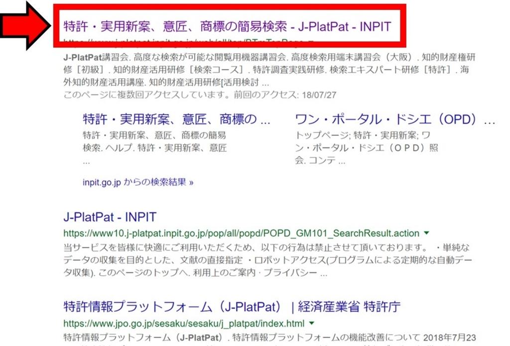 f:id:Yukikawa:20180728134854j:plain