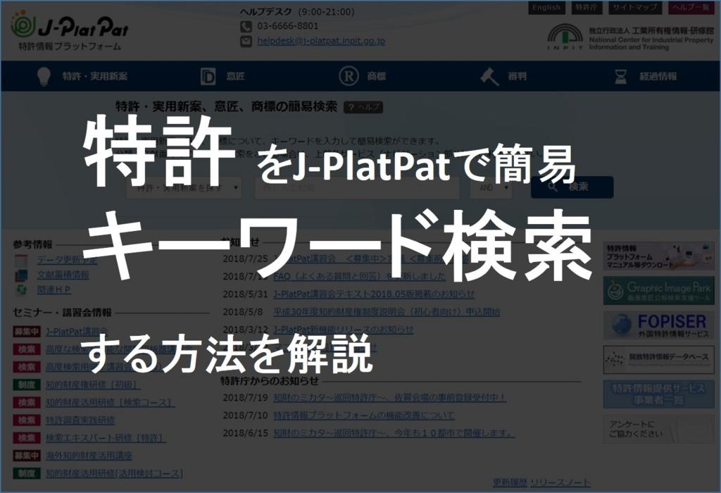 f:id:Yukikawa:20180728135018j:plain
