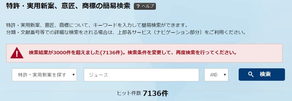 f:id:Yukikawa:20180728140311j:plain