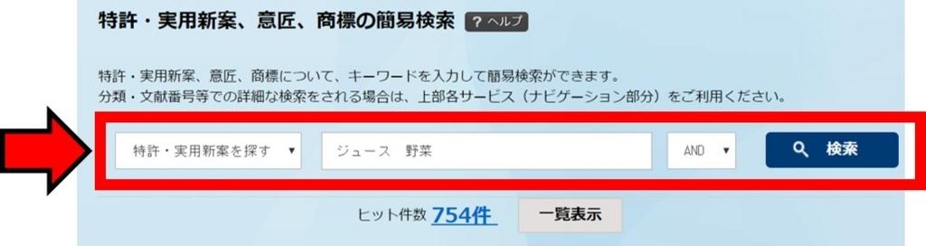 f:id:Yukikawa:20180728140524j:plain