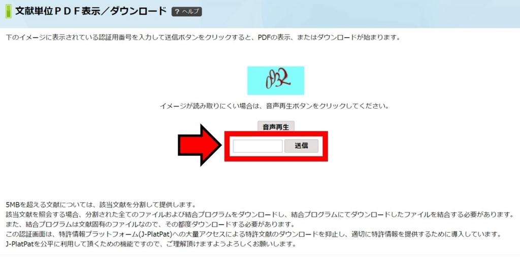 f:id:Yukikawa:20180728143832j:plain