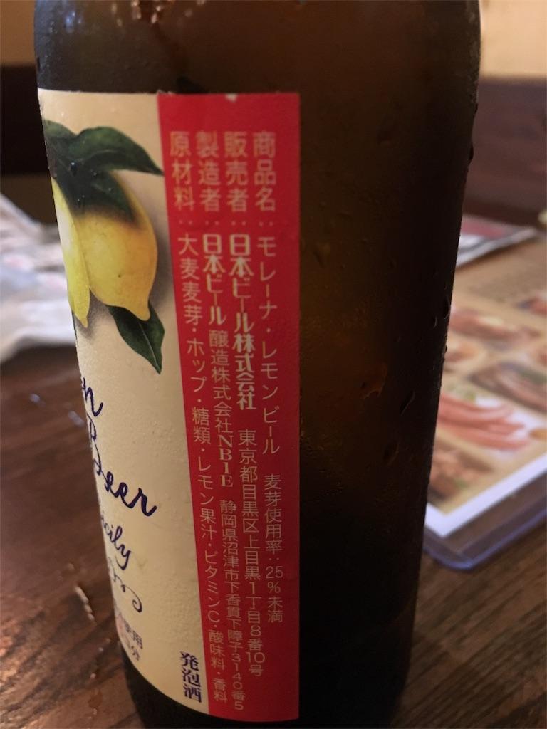 f:id:Yukikawa:20180729152309j:image