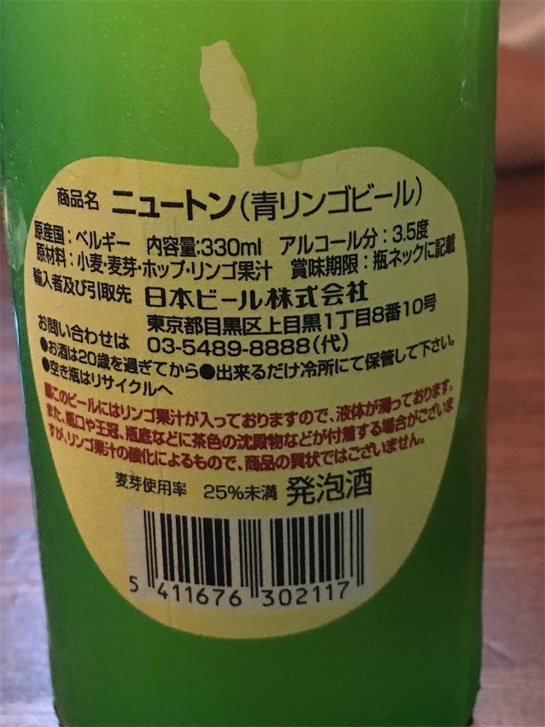 f:id:Yukikawa:20180729152450j:image