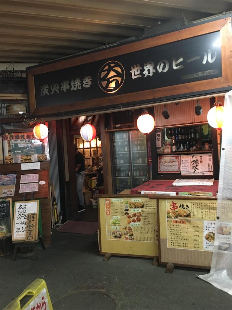f:id:Yukikawa:20180731222944j:image
