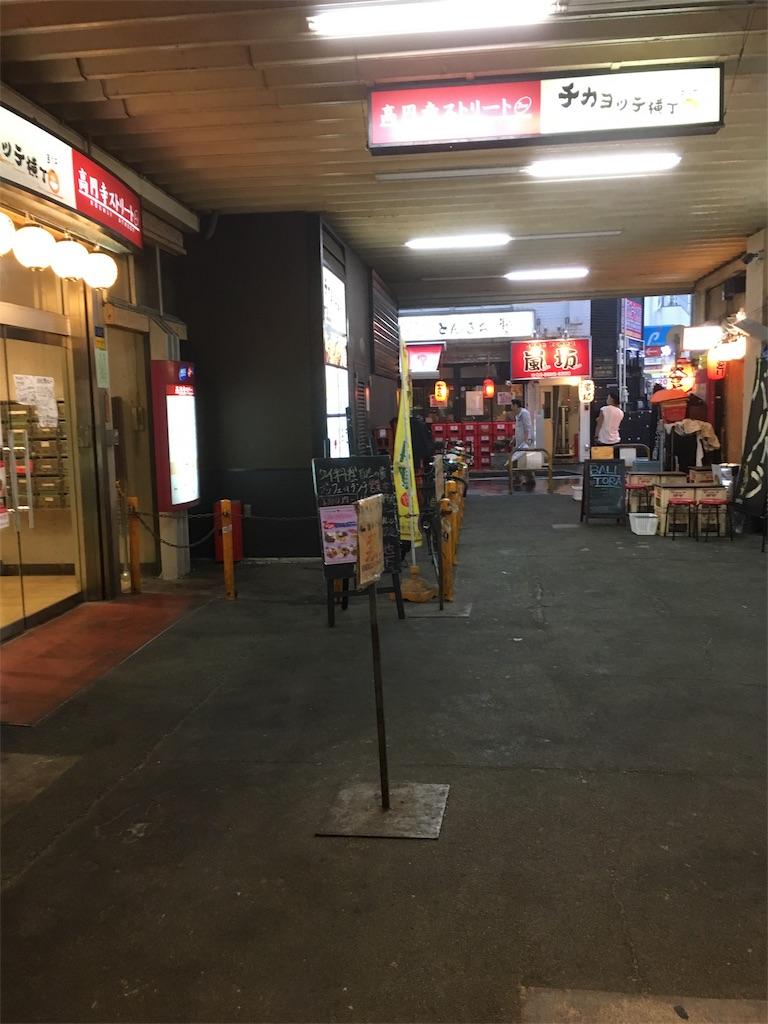 f:id:Yukikawa:20180731222951j:image