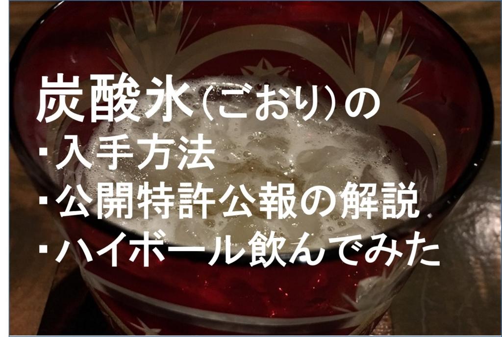 f:id:Yukikawa:20180804092519j:plain