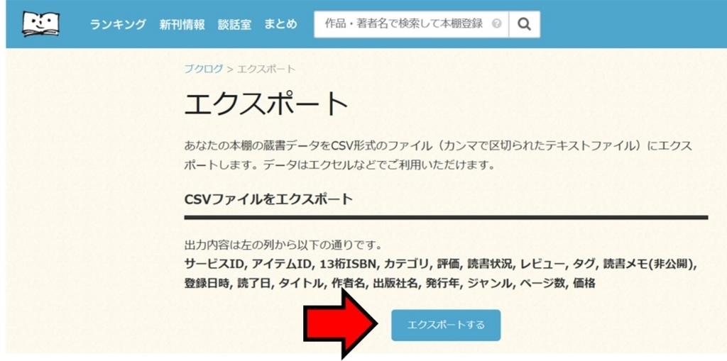 f:id:Yukikawa:20180814213050j:plain