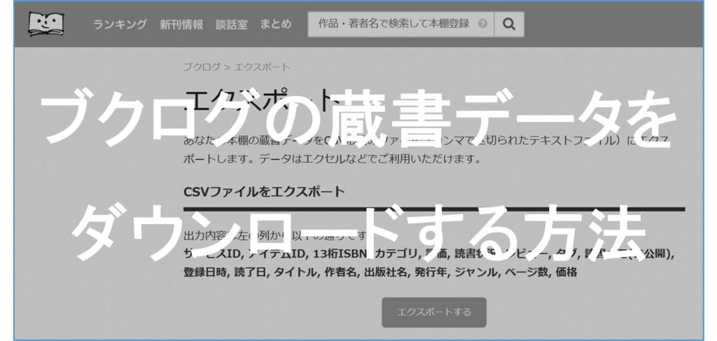 f:id:Yukikawa:20180814220117j:plain