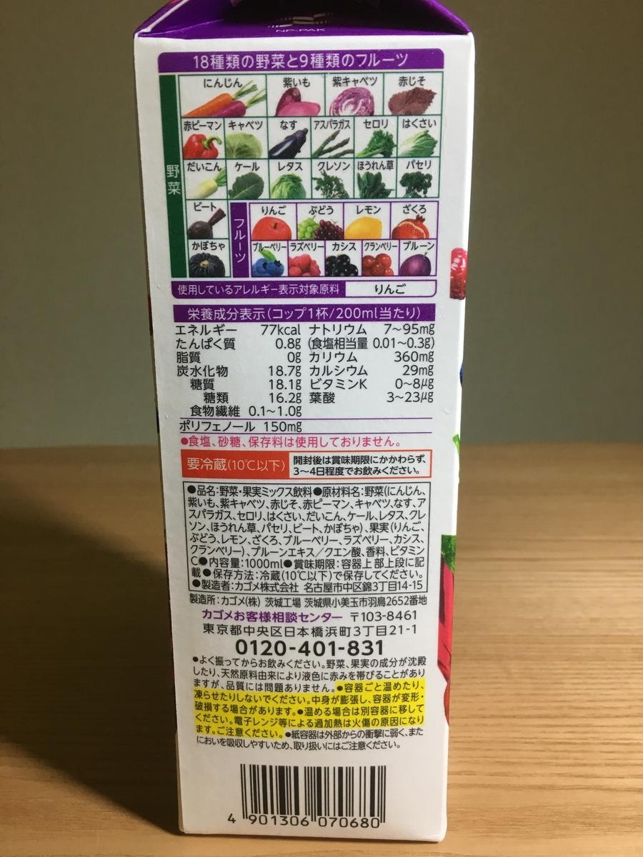 f:id:Yukikawa:20190803131206j:plain