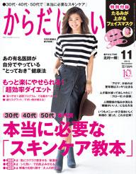 f:id:YukikoIshii:20150925001954j:plain