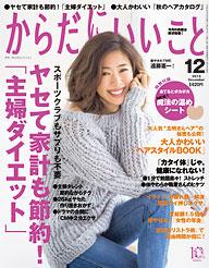 f:id:YukikoIshii:20151016225557j:plain