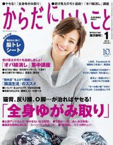 f:id:YukikoIshii:20151201002430j:plain