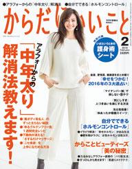 f:id:YukikoIshii:20151218233223j:plain