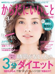 f:id:YukikoIshii:20160117004224j:plain