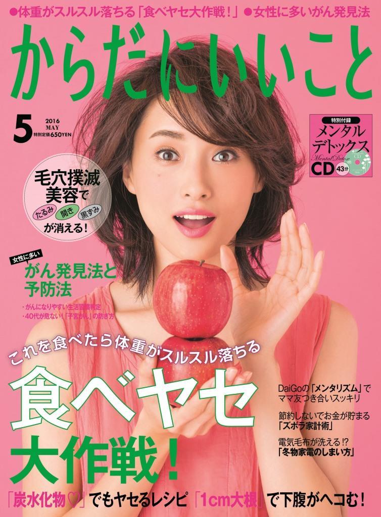 f:id:YukikoIshii:20160318000952j:plain