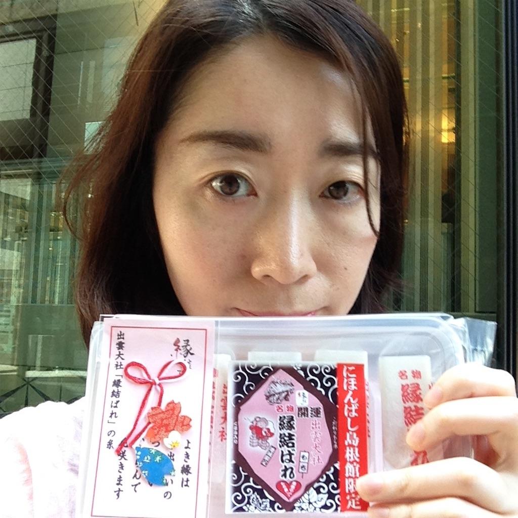 f:id:YukikoIshii:20160506102249j:image