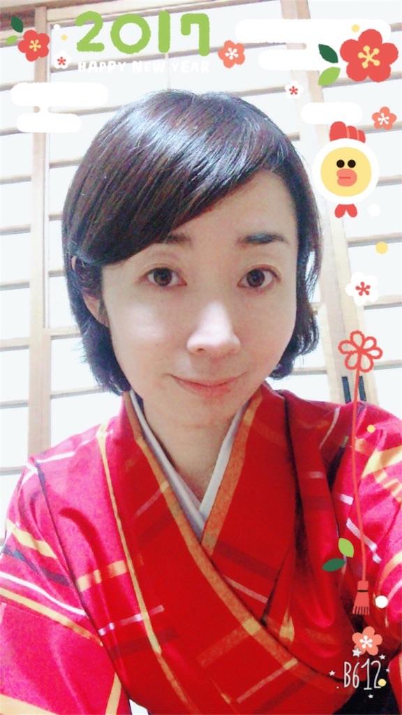 f:id:YukikoIshii:20170102004320j:image