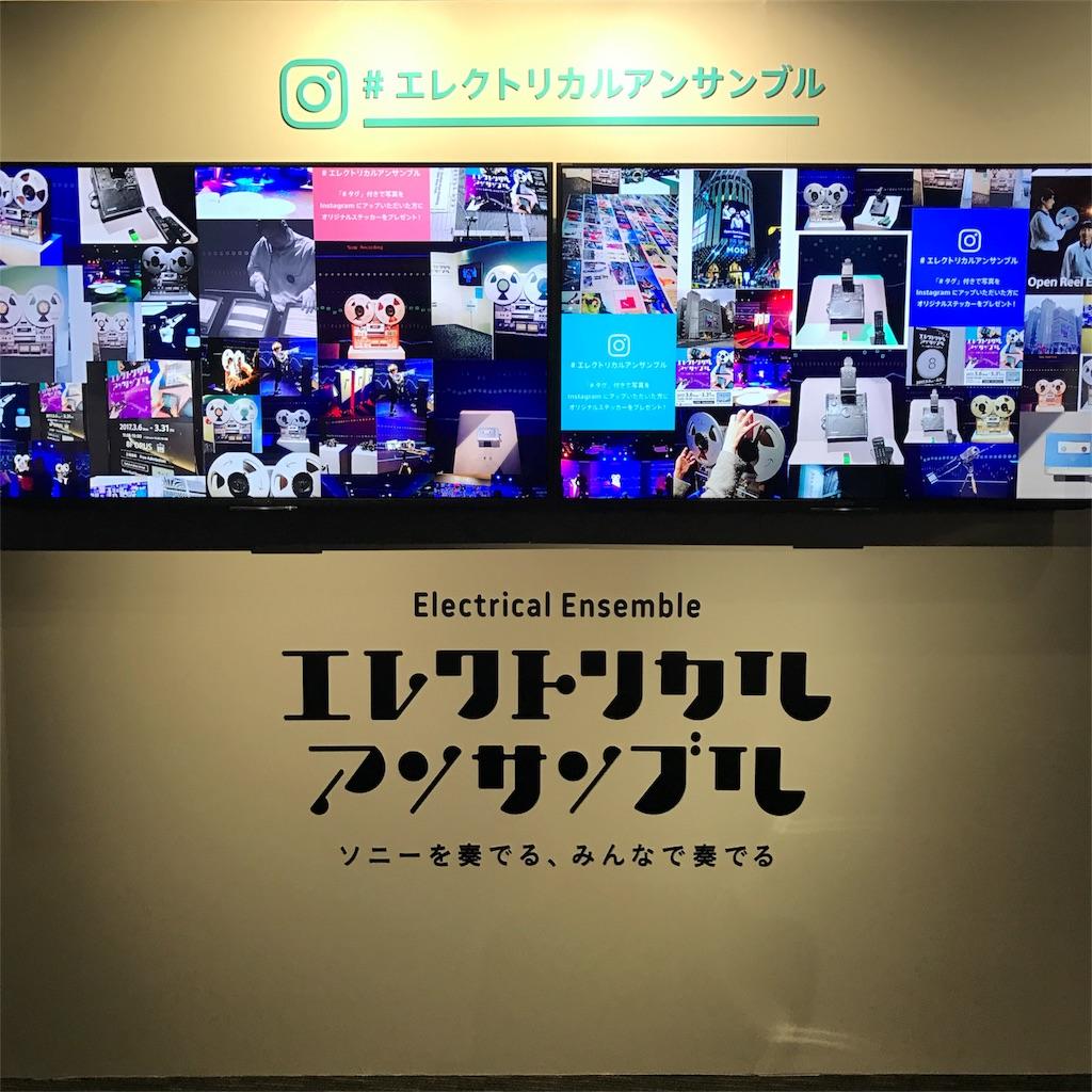 f:id:YukikoIshii:20170325225000j:image