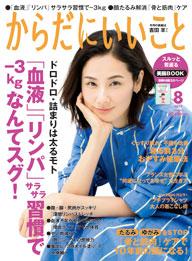 f:id:YukikoIshii:20170617153822j:plain