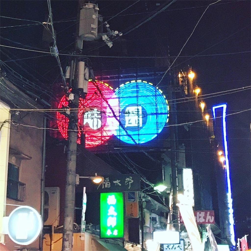 f:id:YukikoIshii:20170625214640j:image