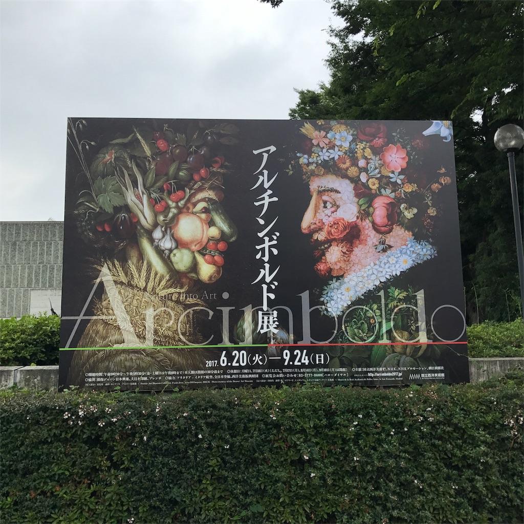 f:id:YukikoIshii:20170702002816j:image