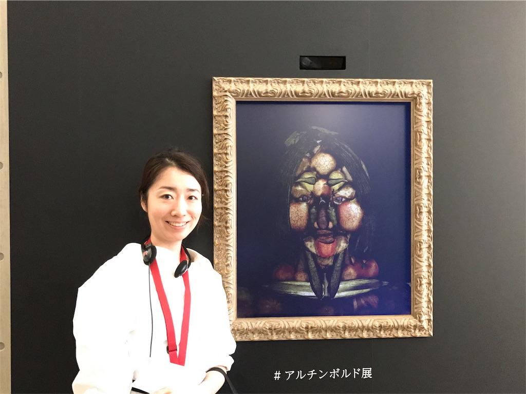 f:id:YukikoIshii:20170702003216j:image