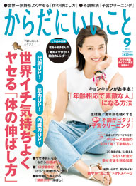 f:id:YukikoIshii:20170718194138j:plain