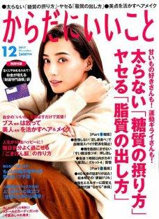 f:id:YukikoIshii:20171017011353j:plain
