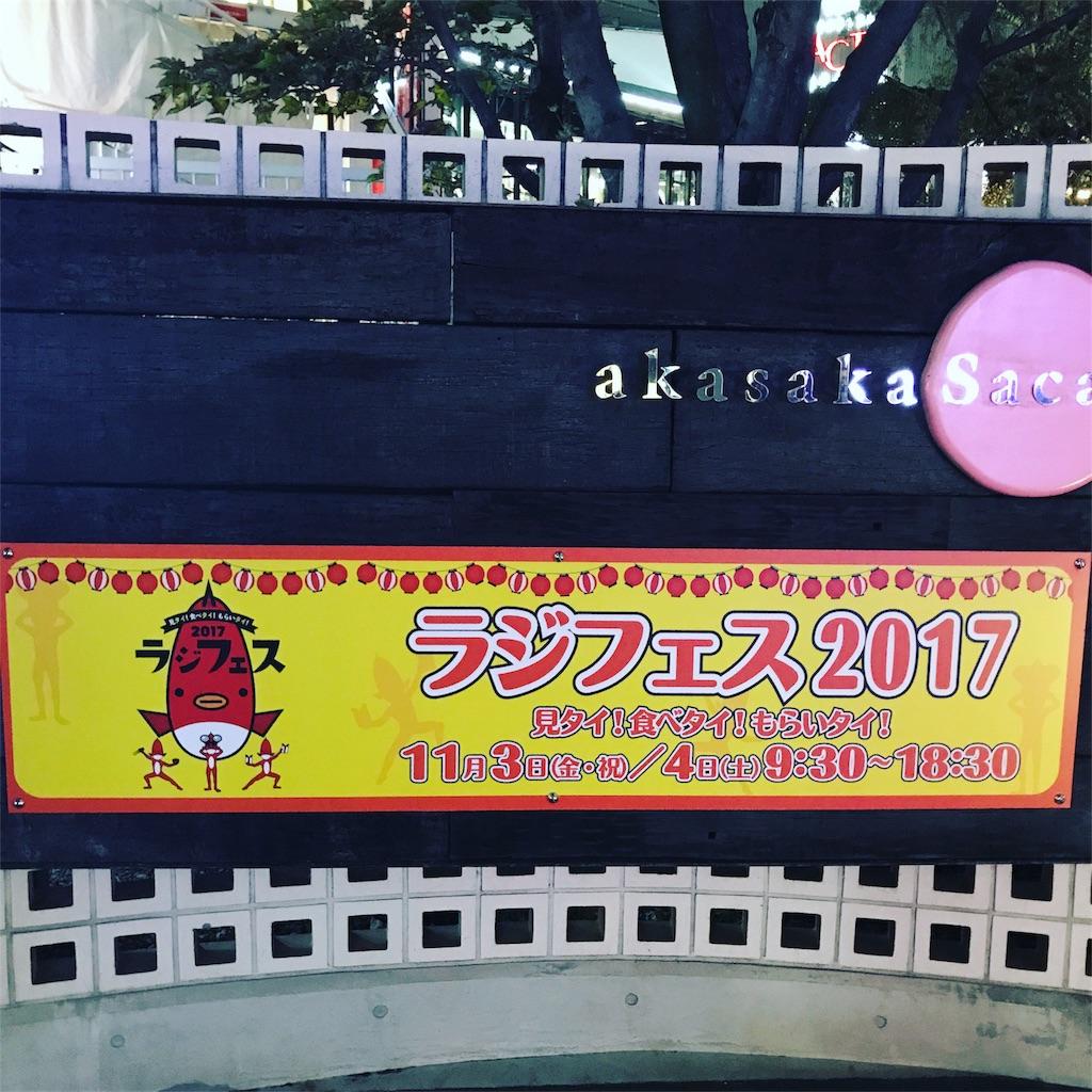 f:id:YukikoIshii:20171105212302j:image