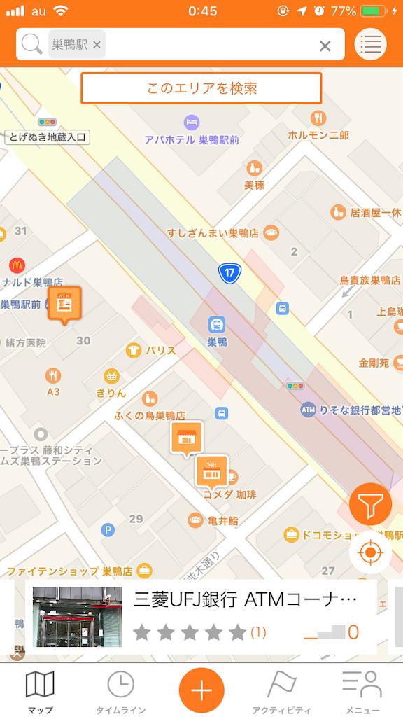 f:id:YukikoIshii:20181125004617p:image