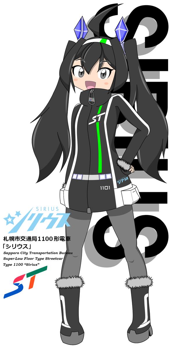 f:id:YukimiD1999:20210411090005p:plain