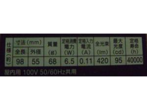 f:id:YukioSakaguchi:20110521201229j:image