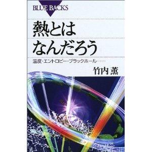 f:id:YukioSakaguchi:20120102105911j:image:right