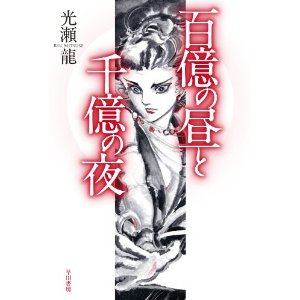 f:id:YukioSakaguchi:20120226164228j:image:right
