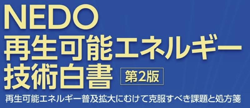 f:id:YukioSakaguchi:20140803071955j:image:w360